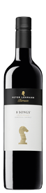 2016 Masters Eight Songs Shiraz